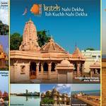 Thumb gujarat tour packages