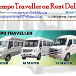 Thumb book tempo traveller  1