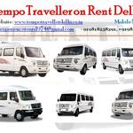 Thumb book tempo traveller  3