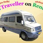 Thumb rent tempo traveller  4