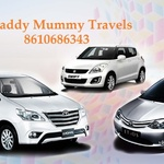 Thumb drop taxi drop taxi in maduraicar rentals in madurai taxi in madurai  cabs in madurai  outstation taxi in madurai  madurai one way taxi  drop taxi in madurai  car rental in madurai  tours and travels in madurai  luxury car rental in mad